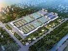 中国供销•滨州农产品电商物流园