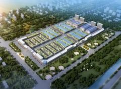 中国供销?滨州农产品电商物流园