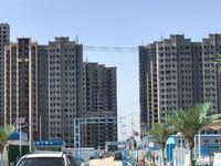滨河新苑新房90户型10月交房35万出售