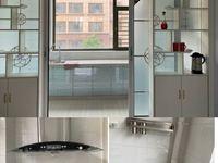 出售其他小区3室2厅1卫126平米70万住宅