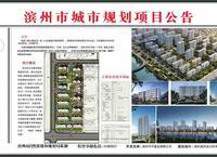中兴·河晏风清居住小区设计方案