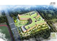 滨城区第七实验幼儿园项目设计